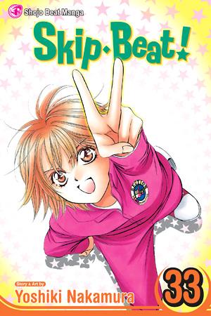 Skip Beat, Nakamura Yoshiki, Viz, volume 33
