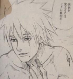 Naruto's Kakashi without his mask. Art by Masashi Kishimoto. VIZ Media/Shueisha.