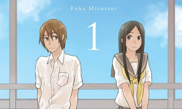 Playing Off Nostalgia and First Love in Fuku Mizutani's Love at Fourteen