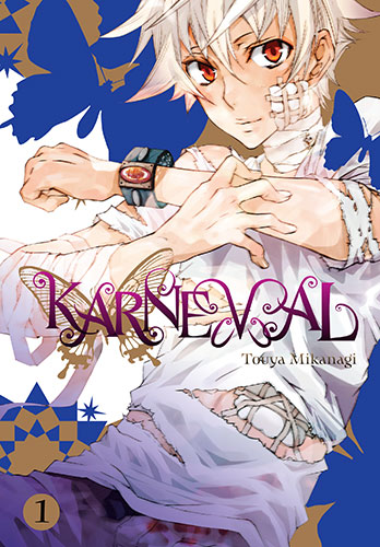 Karneval volume 1 cover. Touya Mikanagi / Yen Press, March 2015