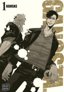 Gangsta volume 1 cover. Story & art by Kohske. VIZ Media/Shinchosha