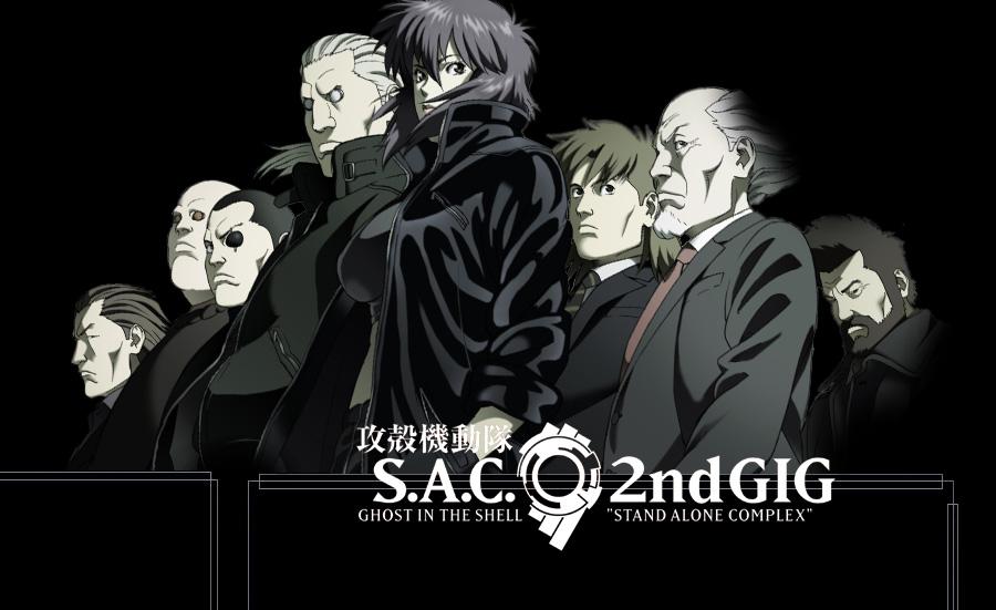 GITS_SAC_2nd_GIG