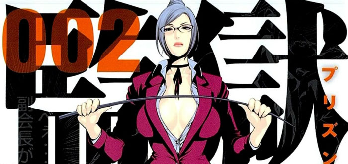 5 Things From the Manga Prison School That Made It into the Anime