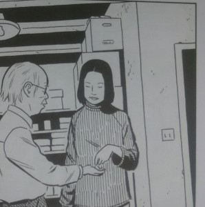 Shortcomings by Adrian Tomine Winter Wardrobe
