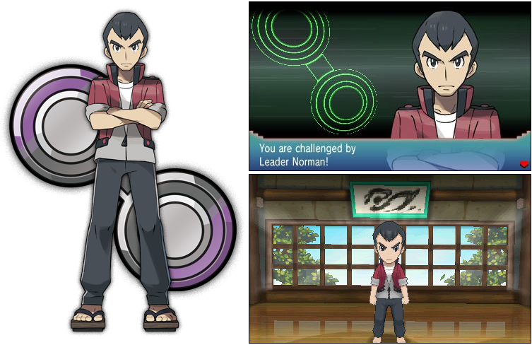Images of Norman from Pokemon Omega Ruby/Alpha Sapphire, Game Freak, The Pokemon Company/Nintendo, 2014