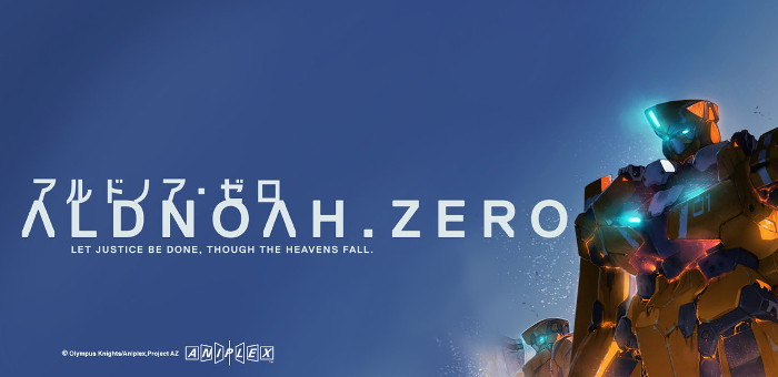 Aldnoah.Zero Volume 1: Space Tragedy in the Making