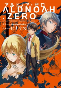 Aldnoah Zero vol. 1 2015 - Olympus Knights, Yen Press