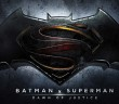 Batman v Superman Dawn of Justice Logo | Warner Bros | DC Comics