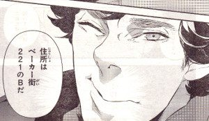 Jay's Sherlock after Benedict Cumberbatch, Sherlock manga, reprinted in English by Titan Comics
