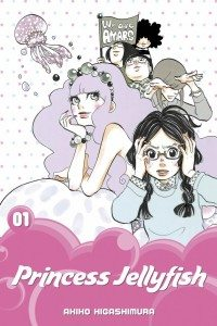Princess Jellyfish vol 1 - Akiko Higashimura, Kodansha Comics, cover design by Phil Balsman