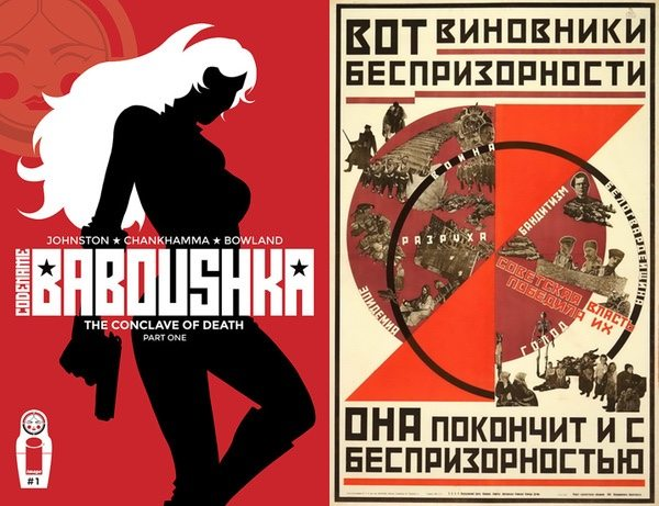 The cover features a font that refers directly to Soviet posters