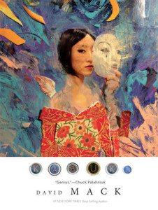 Kabuki Library Edition Volume 2 by David Mack (Dark Horse Comics November 2015)