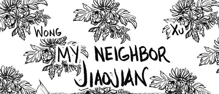 My Neighbor Jiaojian: An Intimate Urban Legend