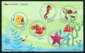 Finding Nemo Taiwan Stamps
