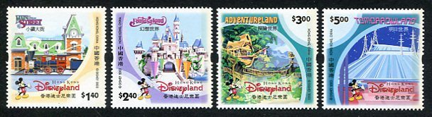 Hong Kong Disneyland stamps