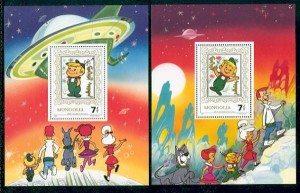 Jetsons Mongolia stamp