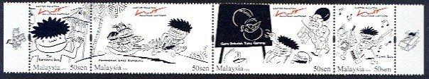 Kampung Boy Malaysian Stamps