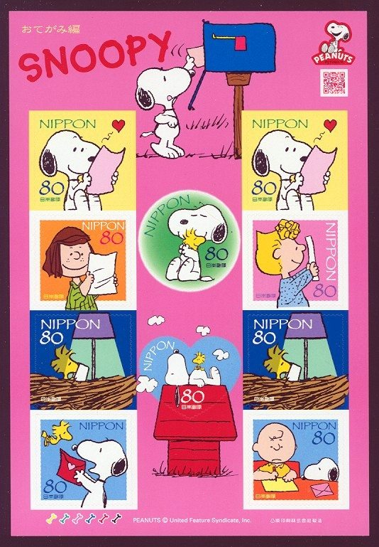 Peanuts Japan stamps