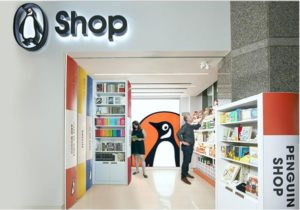 Penguin Shop. Promo photo from Penguin Random House Canada.