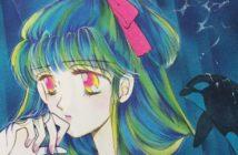 Tomoko Taniguchi, Aquarium, CPM 2003/My Birthday 1990