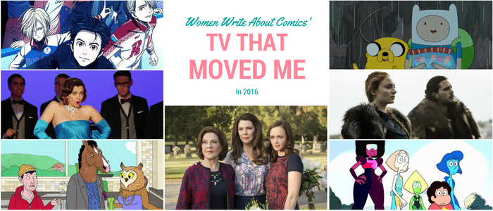 TV That Moved Me In 2016