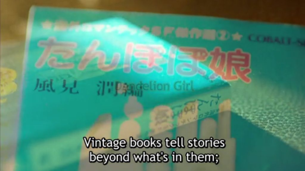 Life Affirming Asian Dramas: Antiquarian Bookshop Biblia, 2013, Crunchyroll