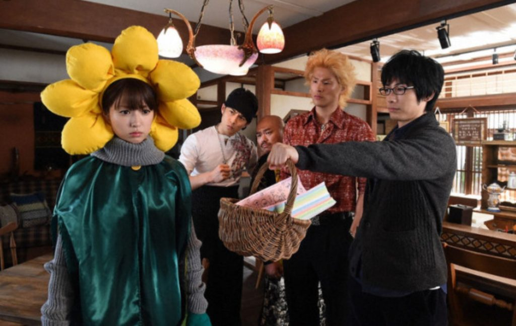 Life Affirming Asian Dramas: Please Love the Useless Me, drama, kissasian, 2016