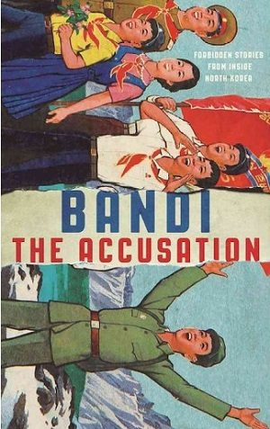 """The Accusation: Forbidden Stories from Inside North Korea,"" Grove Press. Written by Bandi, translated by Deborah Smith. Jacket design by Peter Dyer, photo from iStockPhoto."