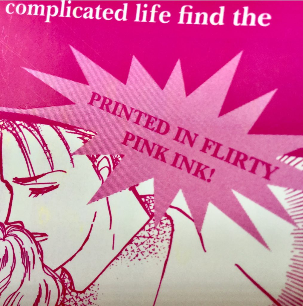 harlequin Ginger Blossom manga PINK, DARK horse 2006