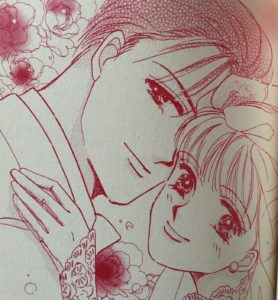 A Girl in a Million, Betty Neels & Kako Itoh, Harlequin Ginger Blossom romance manga, Dark Horse, 2006