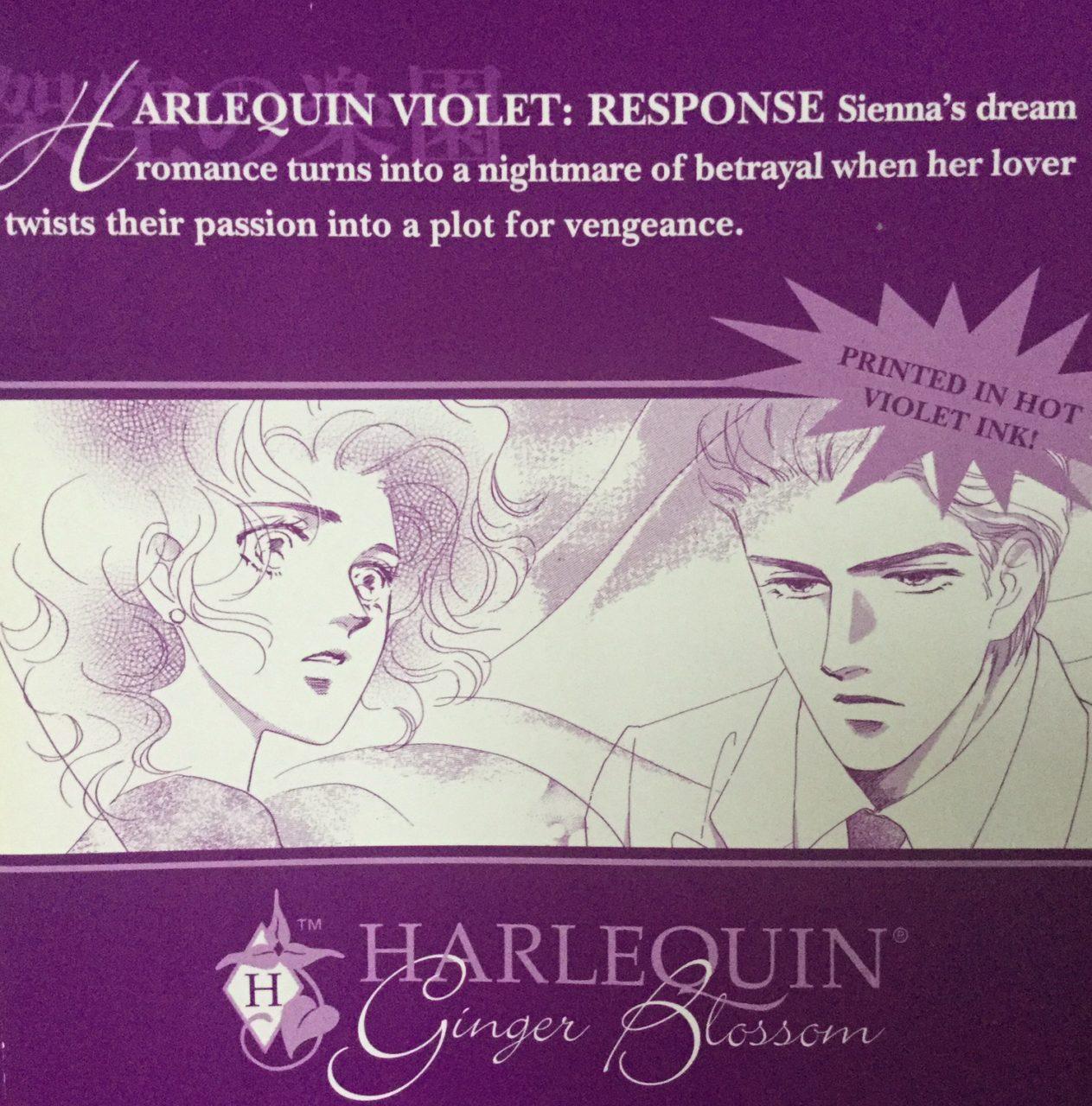 Harlequin Violet & Harlequin Pink: Manga Romance Fusion!