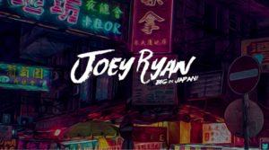 Joey Ryan, Big in Japan, Chiodo Comics Kickstarter campaign video, April 2017