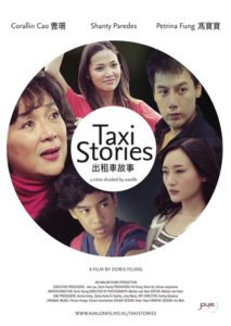 Taxi Stories Doris Yeung 2017
