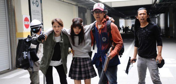 Masami Nagasawa, Kasumi Arimura, Yoshinori Okada, Yo Oizumi - I Am a Hero - Toho 2016.jpg
