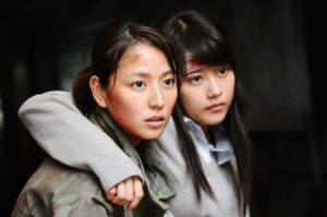 Masami Nagasawa and Kasumi Arimura - I Am a Hero - Toho 2016