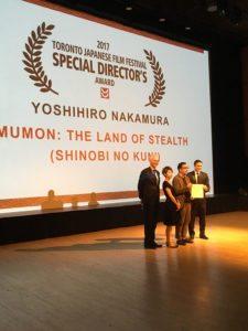 '-Award---2017-Toronto-Japanese-Film-Festival---photo-by-Angel-Cruz-(6-28-17)