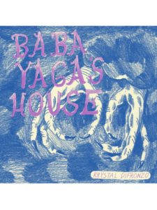 's House Cover image via Believed Behavior