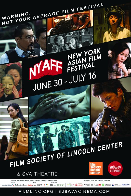 NYAFF 2017 Short Reviews: Southeast Asian Films