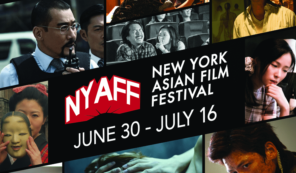 NYAFF Short Reviews: Hong Kong Panorama Films