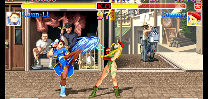 Ultra Street Fighter II [ Capcom]