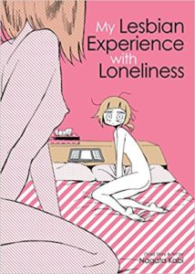 My Lesbian Experience With Loneliness Nagata Kabi  Seven Seas