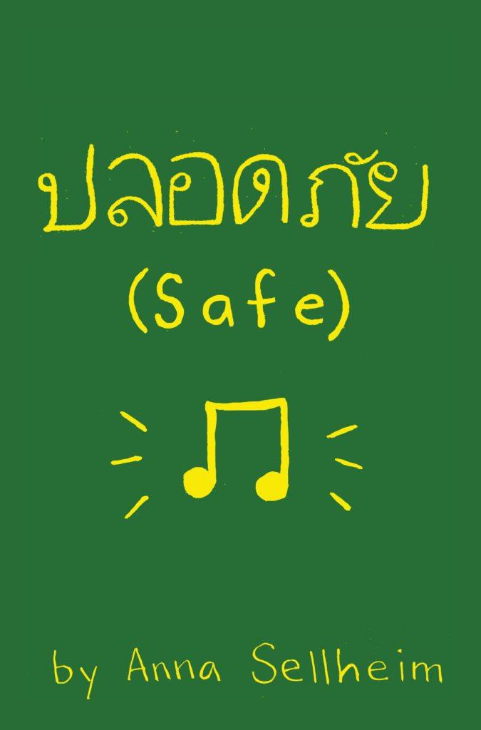 Safe Cover courtesy Anna Selheim