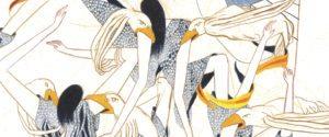 The Academic Hour, Keren Katz, Secret Acres