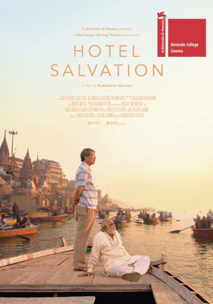 Hotel Salvation theatrical poster depicting an old man and his adult son besides a river at sunset; Hotel Salvation (2017), Red Carpet Moving Pictures, directed by Shabhashish Bhutiani, starring Adil Hussain as Rajiv and Lalit Behl as Daya.