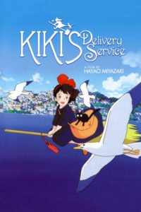 Kiki's Delivery Service theatrical poster