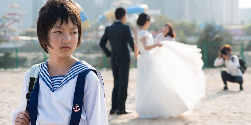 Angels Wear White. Directed by Vivian Qu. TIFF17. TIFF 2017.