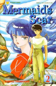 Mermaid's Scar, Rumiko Takahashi, Viz