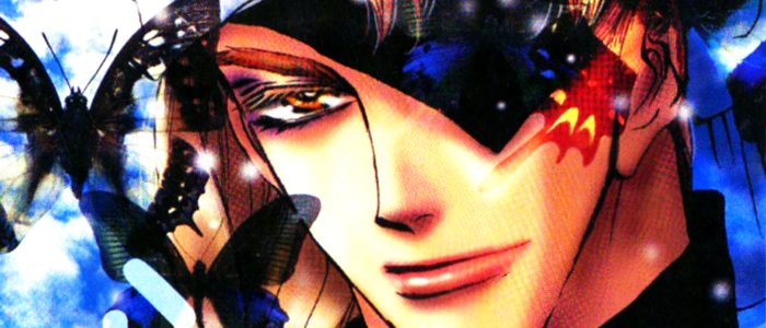 """Ageha portrait from Basara artbook. Written and drawn by Yumi Tamura, published by VIZ, 1993-2004. Art by Yumi Tamura, from """"Yumi Tamura Collection of Illustrations Volume II: Basara (Earth), published by Shogakukan, 1998."""