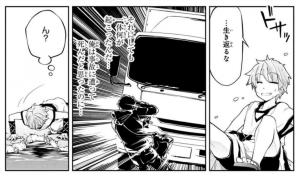 Isekai Kenkokuki chapter 1, art by Koizumi, original manga by Sakura Sakuragi. Published by Young Ace [https://web-ace.jp], 2017.