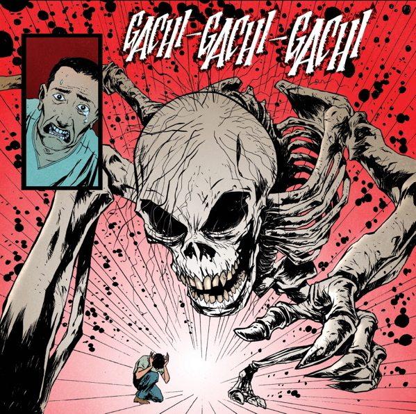 Panel from The Starving Skeleton, via Dark Horse